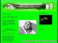 मेरा हिन्दी- उर्दू साहित्य का ब्लॉग