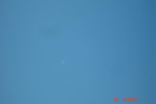 Haber si ven el Corazon Kosmico Shambala Santa Rita Caraqueño 2009