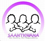 Saanthwana - emotionally yours