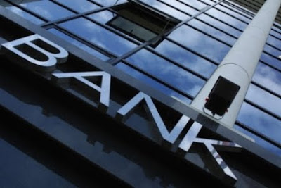 банк, вклады, сбережения