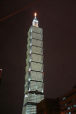 Тайбэй 101, Taipei 101