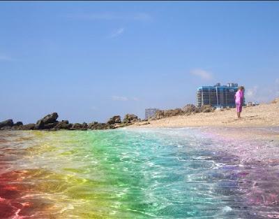 радуга на берегу