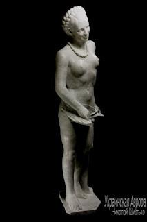 Julia Timosjenko statue, nøgen