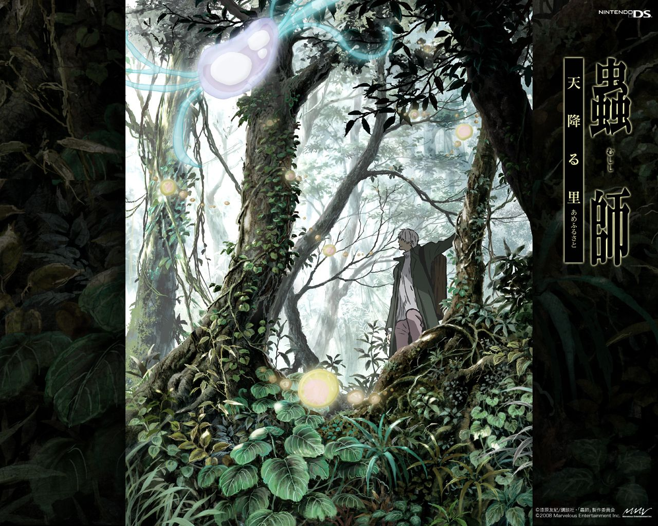 Mushishi-jeu_DS-wallpaper.jpg