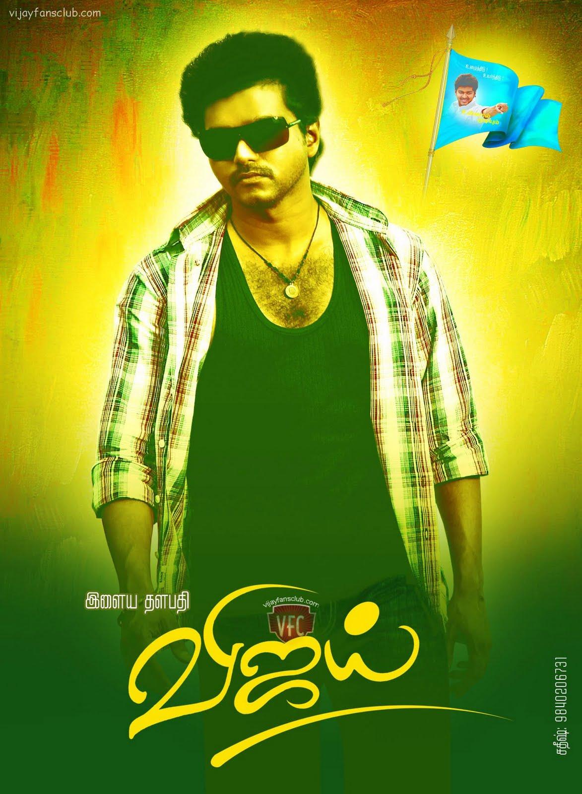 Tamil film wallpapers free download