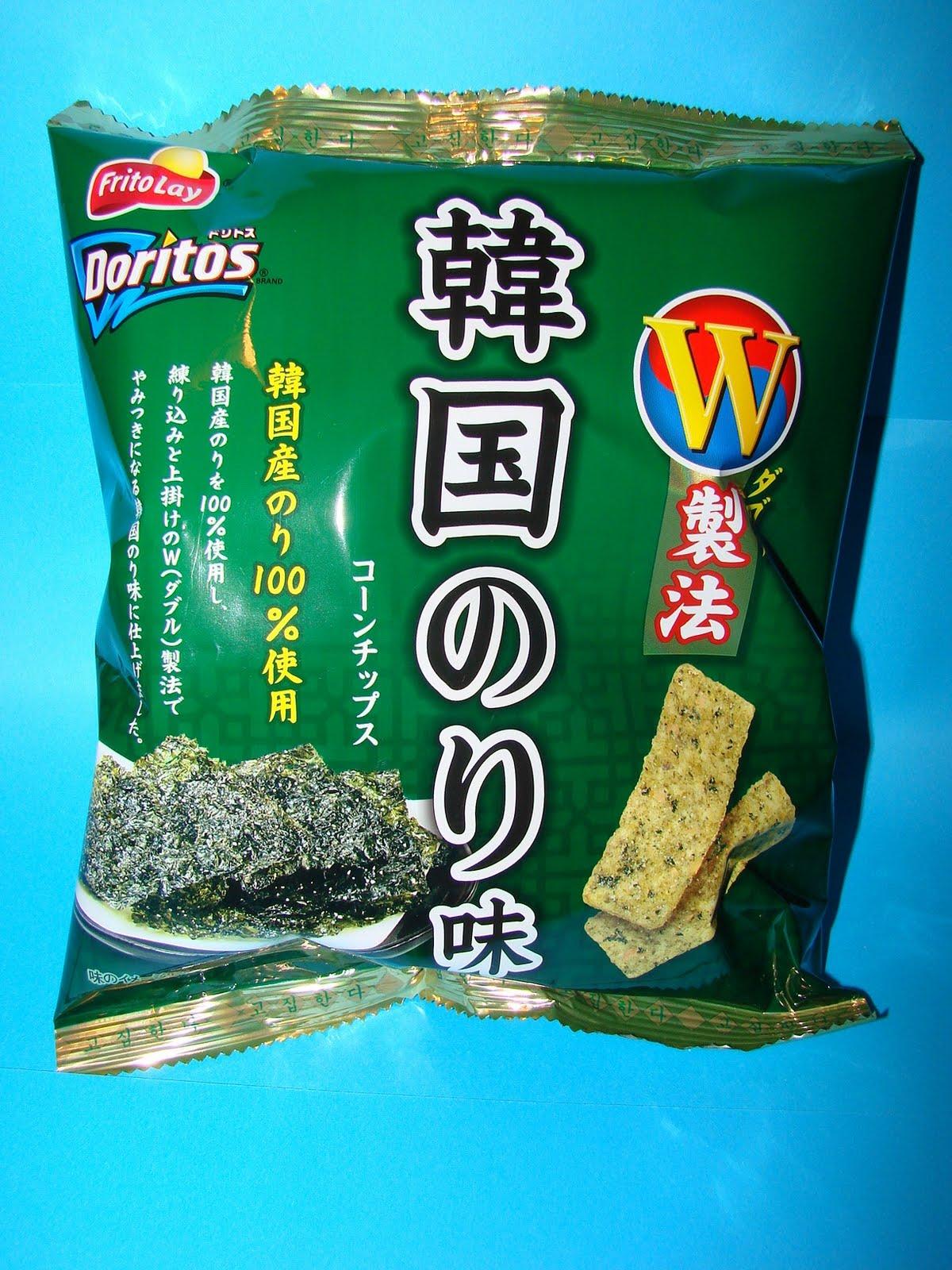 japanese doritos korean roasted seaweed