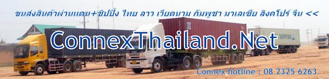 connexthailand
