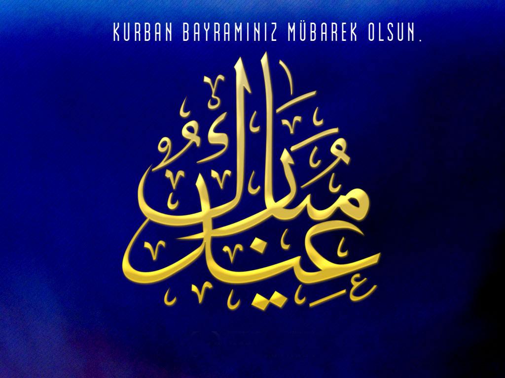 http://4.bp.blogspot.com/_Jmsvb0tezKw/TIJAng557JI/AAAAAAAADbY/c2_2FVXKQoQ/s1600/2010-eid-ul-fitr-mubarak-wallpaper.jpg