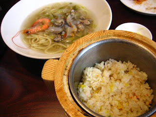 Daily Chinese Kitchen Milperra Menu
