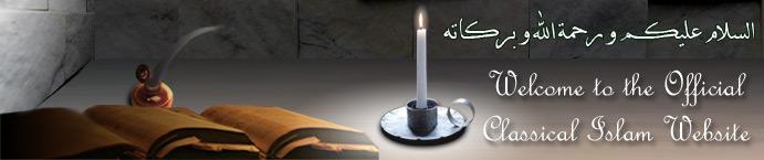 Al Qiyama