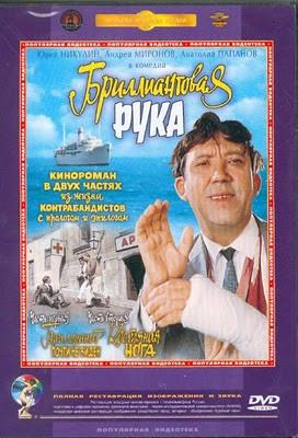 labakas krievu filmas