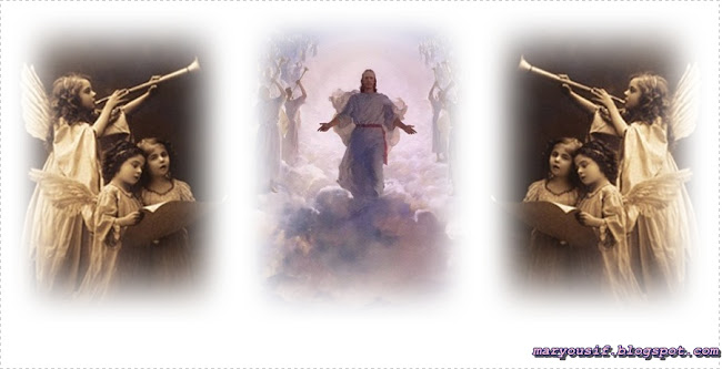 ينبوع الحياة الابدية