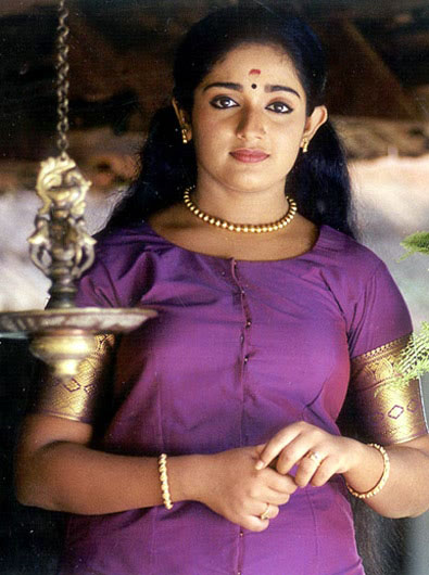 Actress Kavya Madhavan Sey In Mumbai Fake April Kerala Guys