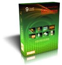 محول الفيديو  OZO Media V9