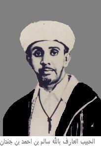 HABIB SALIM BIN AHMAD B JINDAN