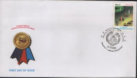 My Cool Cover Collection Cover 12 Pakistan Fdc 50 Years Of Pakistan Ordnance Factories Wah 2001