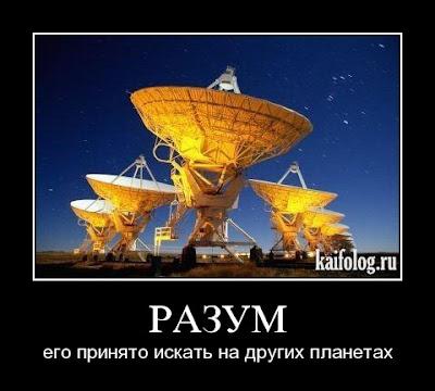 Разум. Мы ищем его на других планетах. Математика для блондинок. Зачем нужны тригонометрические функции. Николай Хижняк.