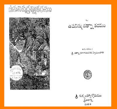 kannada books free pdf
