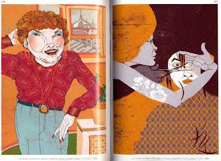Kim Rosen, H.O.W. Magazine