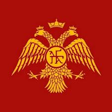 ΒΥΖΑΝΤΙΝΑ ΕΠΩΝΥΜΑ-ΟΝΟΜΑΤΑ
