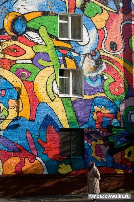 New grafity art image graffiti murals graffiti murals for Graffiti mural