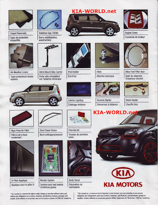Wheels Weekly  Kia Soul is the real FUNK