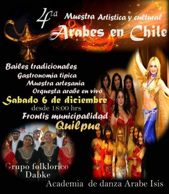 """CUARTO FESTVAL """" ARABES EN  CHILE"""" 6 DE DICIEMBRE 2008"""