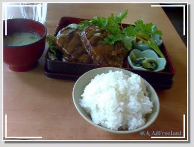 Japanese Cafe @ Exhibition Street, Melbourne