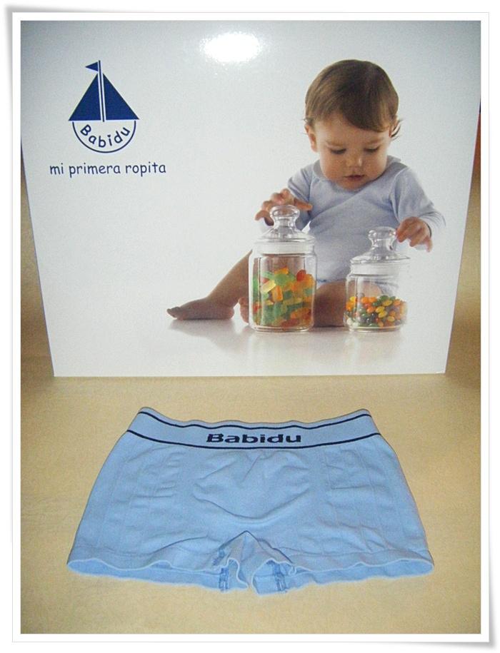 Los caprichos de mami ropa interior para ni o for Ropa interior para ninos