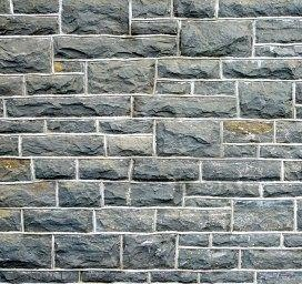 Photoshop: Free Gray Stone texture (part 3)