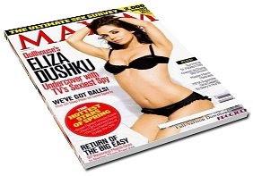 Maxim Magazine - March 2009