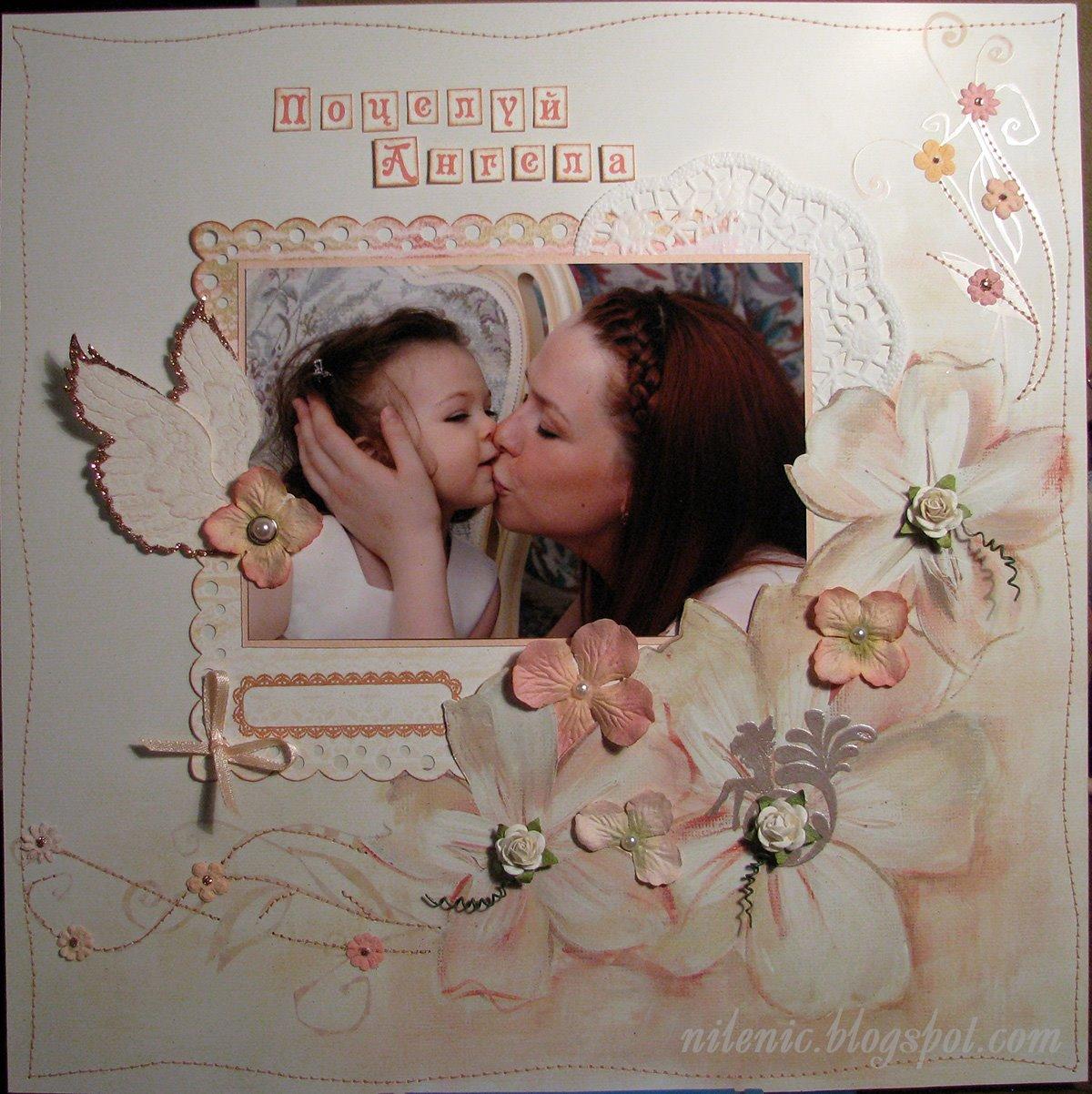 Альбом маме на день рождения своими руками от дочки 70