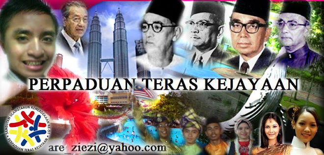 Perpaduan Teras Kejayaan : Kemerdekaan M&#39;sia