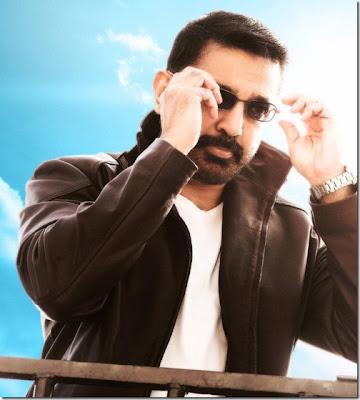 Kamal's Manmathan Ambu photos