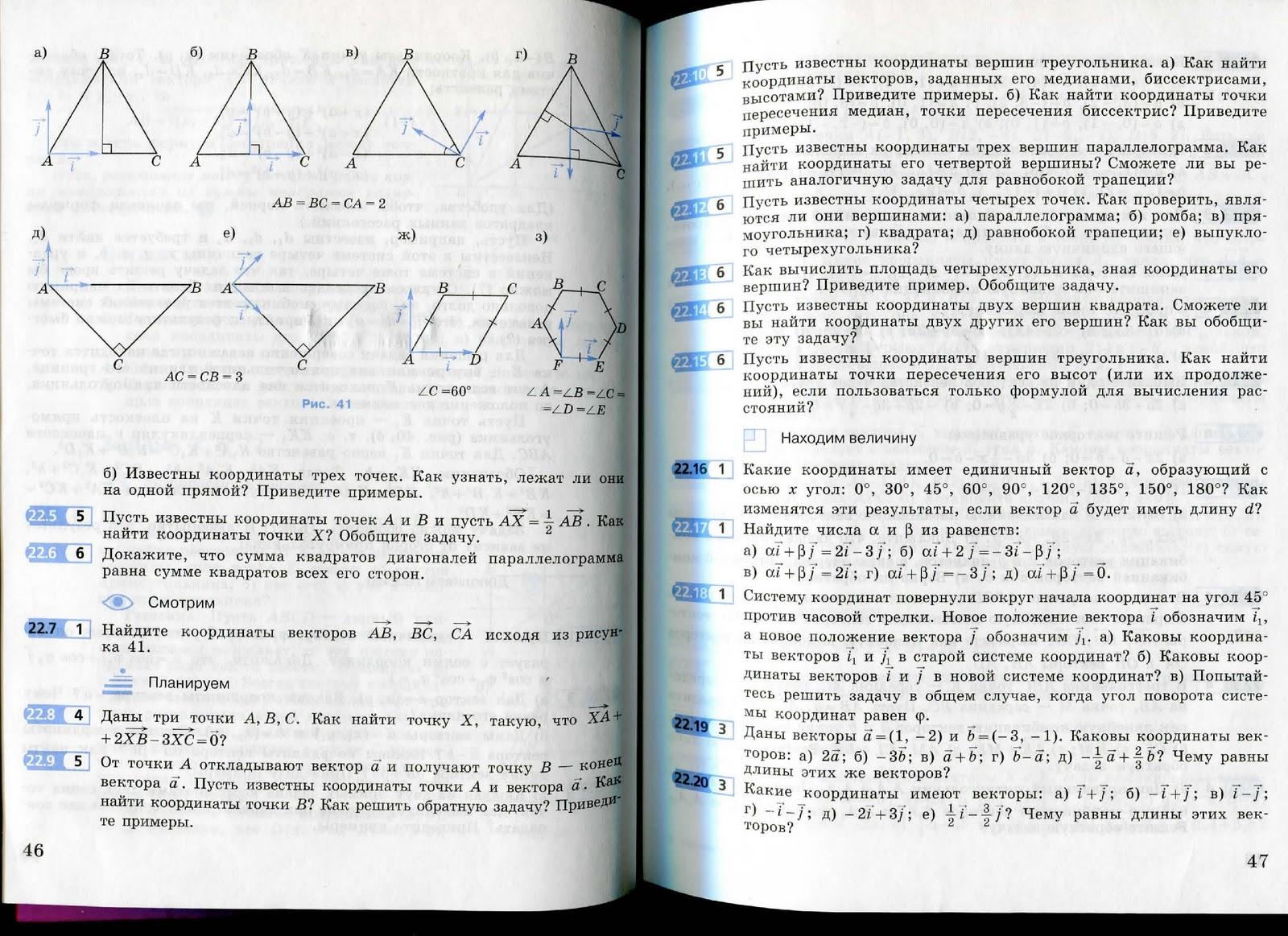 Теоретическая механика: решебник яблонского: кинематика точки к1