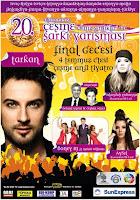 Cesme Festival 2009 Poster