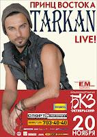 Tarkan Live in Russia 2009