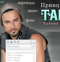 Tarkan's Russian concert site