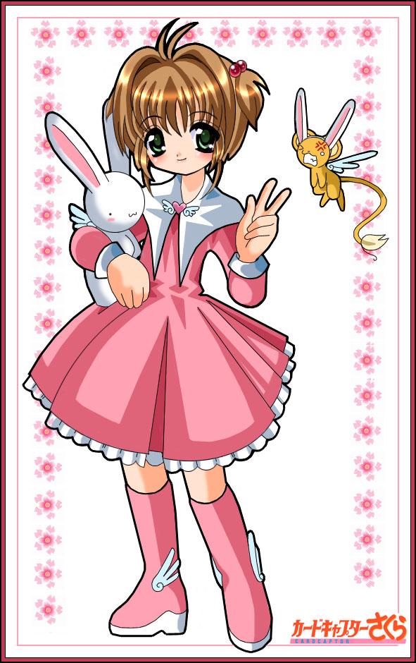 Cardcaptor Sakura - Images