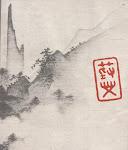 La via del Tao