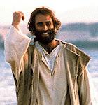 ישו של המלך נצרת של היהודים