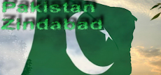 Jeeway Jeeway Pakistan