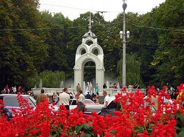 Современный Харьков