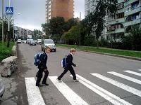 Внимание! Дети — на дороге!