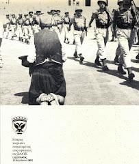 Ελληνας βρακοφόρος της Κύπρου υποδέχεται του πρώτους Ελληνες στρατιώτες στην Μεγαλόνησο