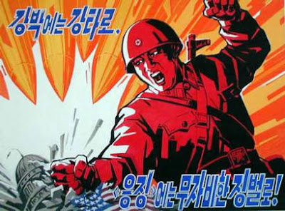 Korea_(179).jpg