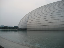 National Center for Performing Arts
