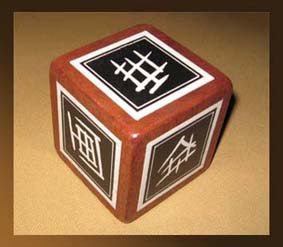 ideograma - cubo madeira - angelim