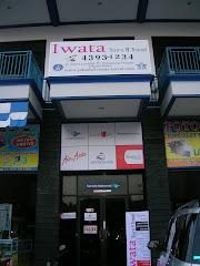Iwata Plumpang Jakarta