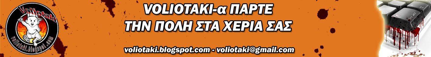 Voliotaki